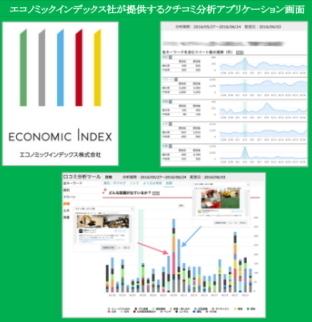 econo1.jpg