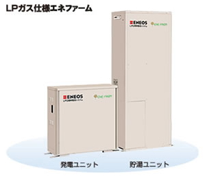 富士通は新日石グループの家庭用燃料電池統合生産管理システム本稼働