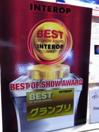 ネットワークバリューがストップ高、幕張展示会でグランプリ受賞