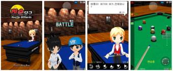 エイチアイは韓国ビートゥーソフト社とスマートフォンゲーム開発共同協約締結
