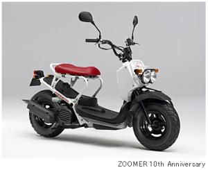 ホンダは発売10周年を記念した50ccネイキッドスクーターを受注期間限定で発売