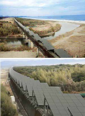 国際航業HD:太陽光発電の拠点づくり実現へ向けメガソーラー発電所が本格稼動