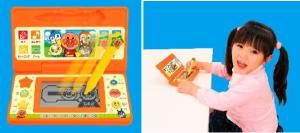 ピーアンドピー  ペンタッチ式学習玩具『はじめてのペンタッチスクール』新発売キャンペーンを開始