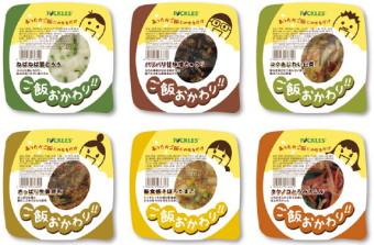 ピックルス:『ご飯がススム』の第二弾!『ご飯おかわり!!』シリーズを新たに発売