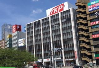 TKP本社写真