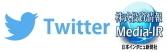 株式投資情報ツイッター